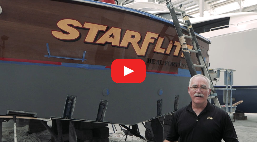 Video: New Boat Construction Updates, August, 2019